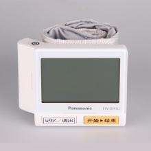 松下血压计EW-BW02