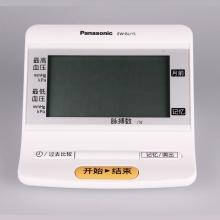 松下血压计EW-BU15