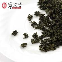 宁安堡枸杞芽茶 70g
