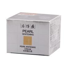 片仔癀珍珠臻白膏 30g