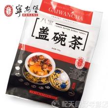 宁安堡八宝盖碗茶 700g