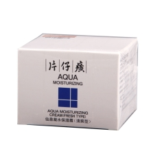 片仔癀仙泉凝水保湿霜(清爽型)50g