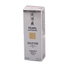 片仔癀珍珠臻白精华液40ml