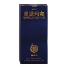 皇派—玛咖实惠装(黄果萃取)0.5克*100片/瓶