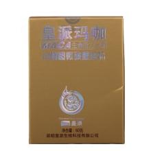 皇派-玛咖粉(超微破壁)60g/瓶