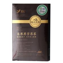 环太全胚态高寒黑苦荞茶(有机) 126g