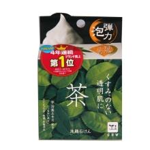 牛乳石硷素材心洁面皂(抹茶)80g