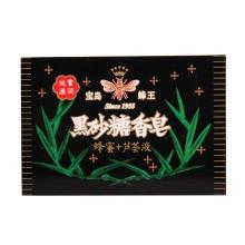 宝岛蜂王黑砂糖香皂80g