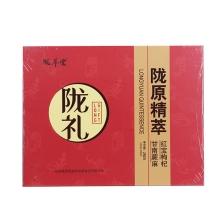 陇萃堂陇原精粹A款(蕨麻、枸杞)280g