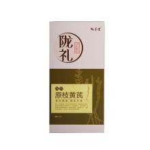 陇萃堂陇礼黄芪原枝200g
