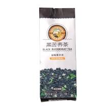 虎标 黑苦荞茶 63g