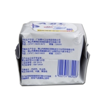 ABC日用超级薄棉柔排湿表层卫生巾18片(含KMS健康配方)