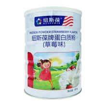 纽斯葆蛋白质粉(草莓味)600g