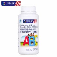 纽斯葆多种维生素矿物质咀嚼片(儿童型)1.3g×60片