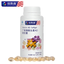 纽斯葆维生素AD软胶囊0.4g×60粒