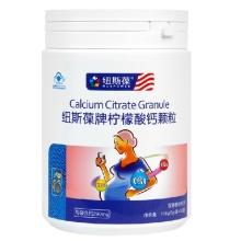 纽斯葆柠檬酸钙颗粒5g×20袋