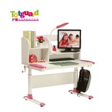 护童 学习桌HT-510红