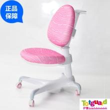 护童学习椅HTY-520红