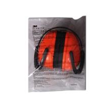 3M折叠式耳罩1436