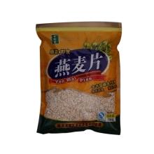 中膳堂即食燕麦片 700g