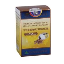 澳琳达大豆提取物蜂王浆复合胶囊