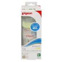 贝亲-自然实感宽口径PPSU奶瓶240ml配L奶嘴(绿色旋盖/ L size)