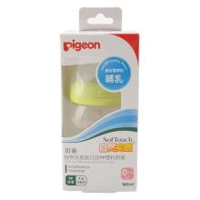 贝亲 —宽口径PP 奶瓶 160ml(绿色)