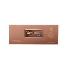 帝泊洱茶珍-1800记古茶型100双层袋红木礼盒