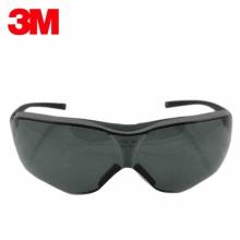 3M防冲击眼镜10435 单副