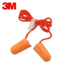 3M子弹型带线耳塞1110 单副