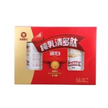 纯乳清多肽蛋白固体饮料(礼装) 450g*2罐