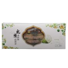珍金果 罗汉果(白色精品盒) 4个装