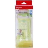 贝亲-单手便携大容量吸管杯(抹茶绿)