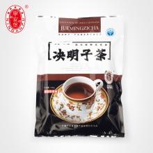 宁安堡决明子茶 240g