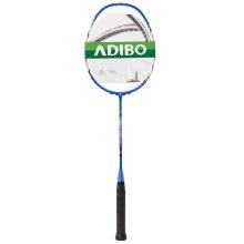 艾迪宝 羽毛球拍 CP1600