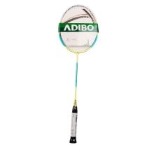 艾迪宝 羽毛球拍 AT220X