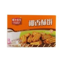 椰乡春光椰香酥饼 150g