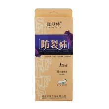 爽肤特男薄棉袜 1双/盒