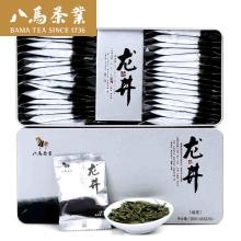八马银龙井 128g 龙井茶