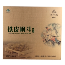 本草春-野山铁皮枫斗胶囊 0.4*90粒*4瓶