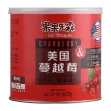 果果先森美国蔓越莓干200克