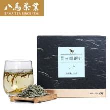 八马福鼎白毫银针(白茶) 150g 福鼎白茶