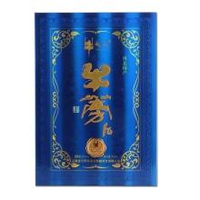 宁而乐牛蒡蓝樽酒礼盒 700ml