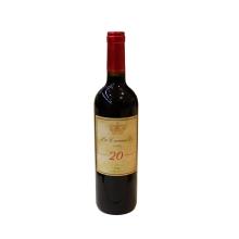 智利皇冠20年树龄梅洛干红 750ml