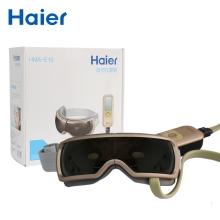 海尔眼部按摩器HMA-E10