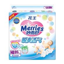 花王妙而舒瞬爽透气婴儿纸尿裤特新生儿NB90片