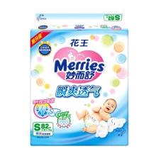 花王妙而舒瞬爽透气婴儿纸尿裤小号(S)82片