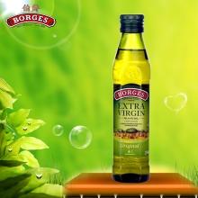 伯爵特级初榨橄榄油  250ml