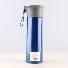 miGo享悦不锈钢真空保温瓶0.45L-天际蓝