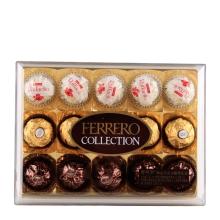 费列罗臻品巧克力糖果礼盒15粒装